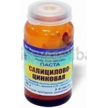 Salicilskābes-сinka antiseptiska pasta 25g
