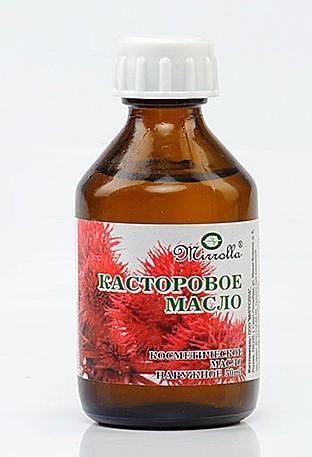 Rīcineļļa kosmetiskā eļļa, 25 ml